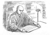 Buddhism Nichiren Diashonin Whitianga