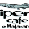 Pipers Cafe Catering Matarangi