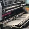 Endeavour Print Whitianga