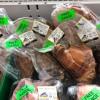 Free range meats from Whitianga Butchery