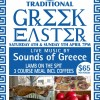 AlCamino Greek Easter 2015 Lamb On the spit