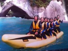 Cathedral Cove banana boat