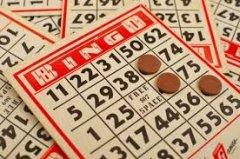 Bingo Fundraising Night!