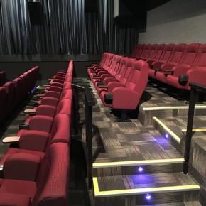 Re cinema seats